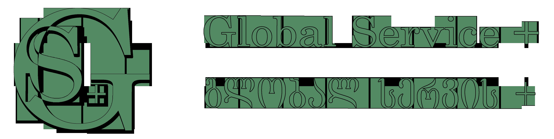 Global Service +