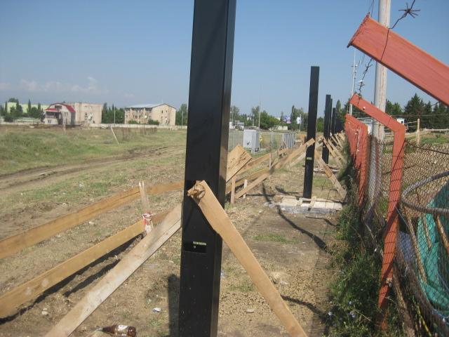 Fence-534